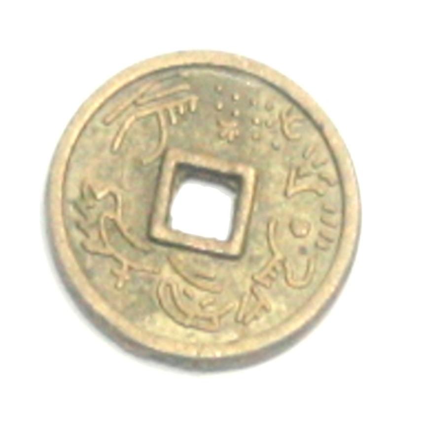Chinesische Glücks Münze 10 St Ca10 Mm Feng Shui Amulett